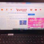 早わかり Yshoo! JAPANのサービスは誰にでもできる!有効活用術